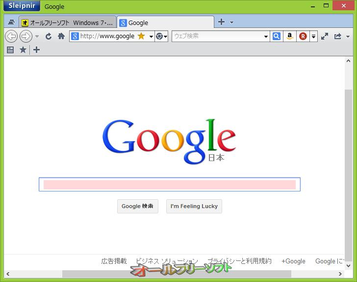 akinosign--ブラウザ--オールフリーソフト