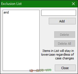 Case Changer--Exclusion List--オールフリーソフト