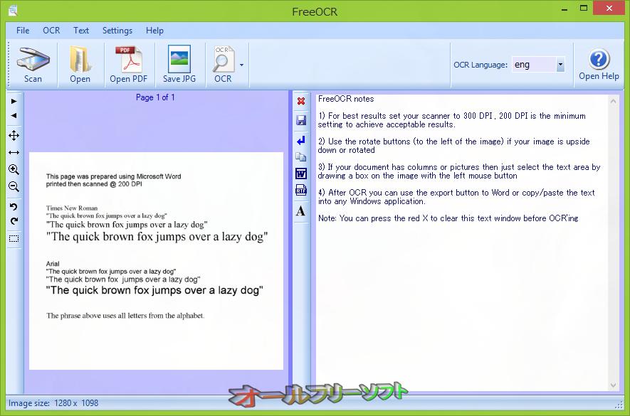 FreeOCR--起動時の画面--オールフリーソフト