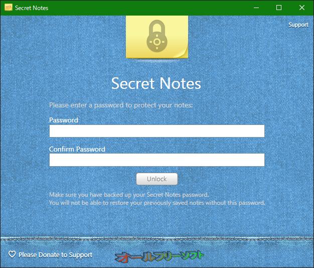 Secret Notes--初回起動時--オールフリーソフト