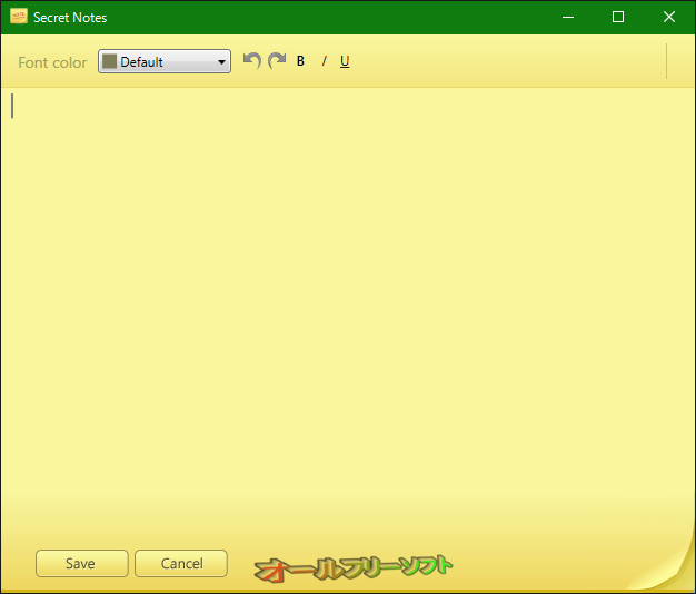 Secret Notes--入力モード--オールフリーソフト