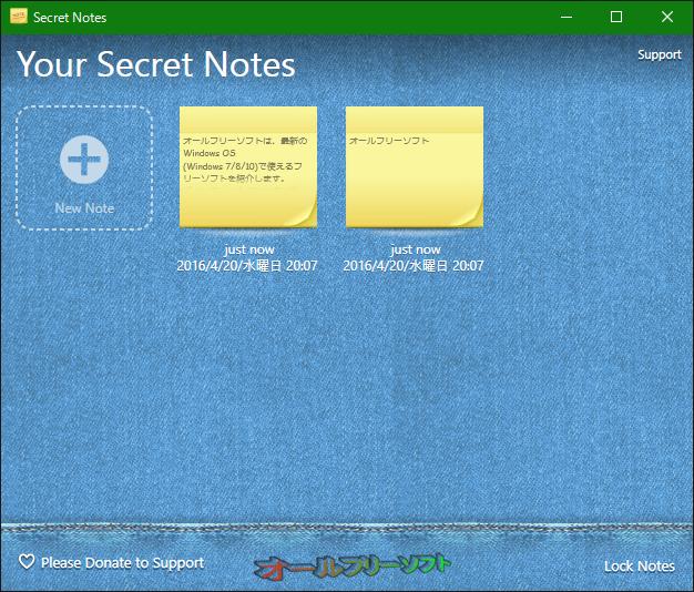 Secret Notes--サムネイルで表示--オールフリーソフト