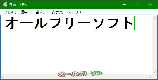 SetCaretColor--IMEがON(日本語入力)--オールフリーソフト
