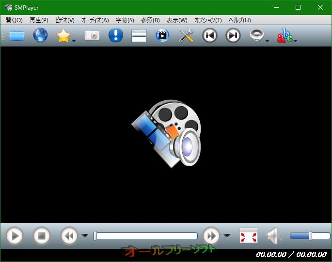 1.SMPlayerを起動する。