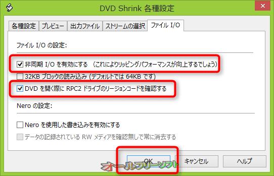 Shrink 書き込み dvd