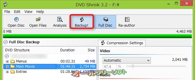 ●片面2層ディスクを片面1層ディスクサイズに圧縮