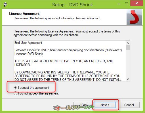 ●「I accept the agreement」にチェックを入れ、次へをクリックする。
