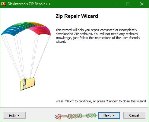 DiskInternals ZIP Repair--起動時の画面--オールフリーソフト
