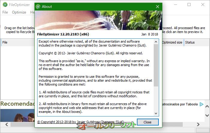 FileOptimizer--9.60--オールフリーソフト
