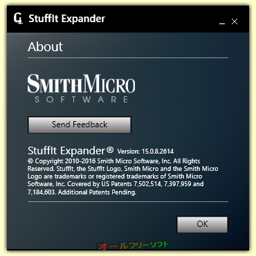 StuffIt Expander 2011--About--オールフリーソフト