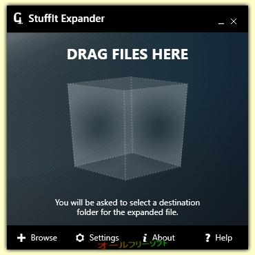 StuffIt Expander 2011--起動時の画面--オールフリーソフト