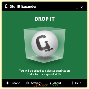StuffIt Expander 2011--ドロップ後--オールフリーソフト