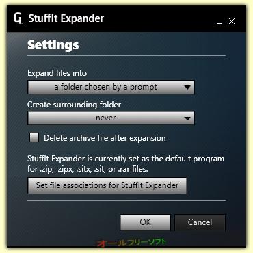 StuffIt Expander 2011--Settings--オールフリーソフト