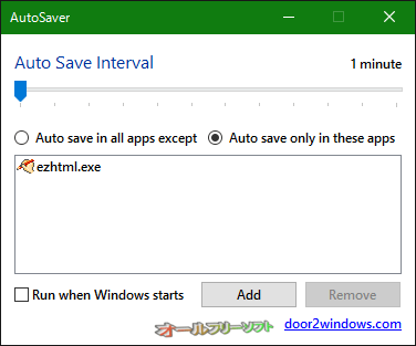 AutoSaver--起動時の画面--オールフリーソフト