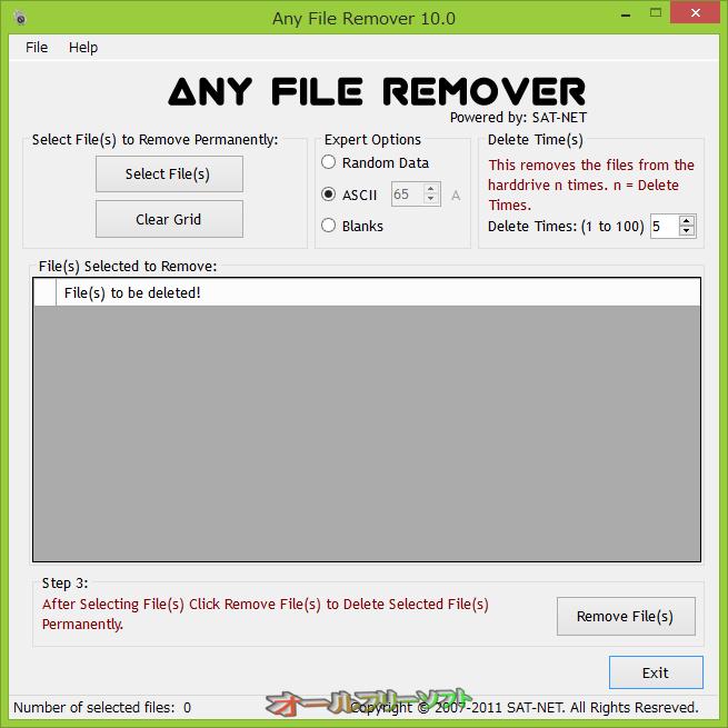 Any File Remover--起動時の画面--オールフリーソフト
