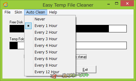 Easy Temp File Cleaner--Auto Clean--オールフリーソフト