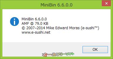 MiniBin--MiniBinについて--オールフリーソフト