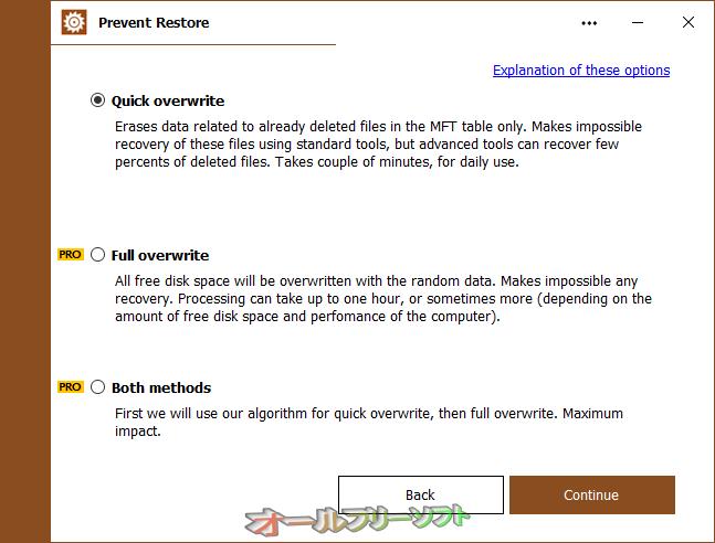 Prevent Restore--言語選択--オールフリーソフト