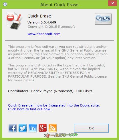 Quick Erase--About--オールフリーソフト