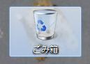 RecycleBinEx--オールフリーソフト