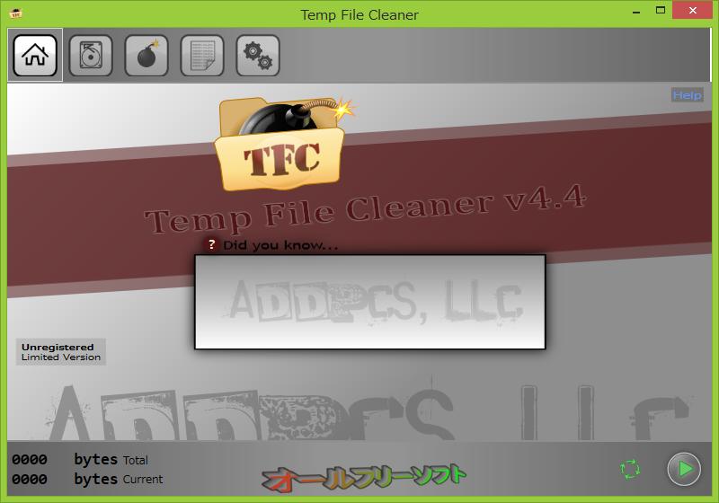 Temp File Cleaner--起動時の画面--オールフリーソフト