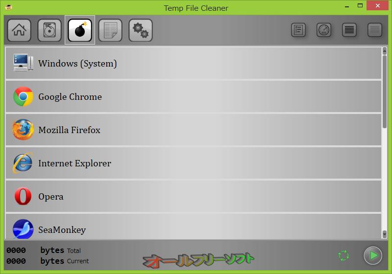 Temp File Cleaner--クリーナー--オールフリーソフト