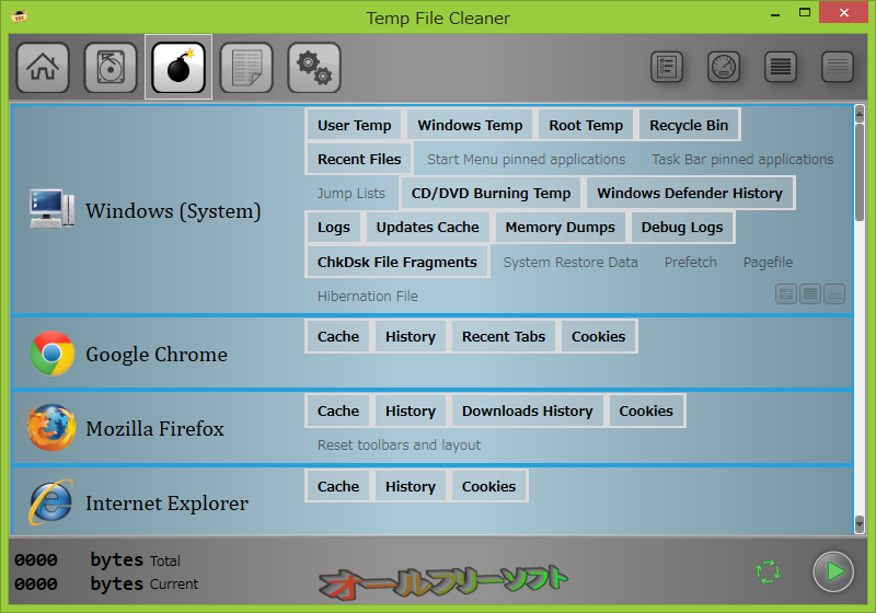 Temp File Cleaner--クリーナー設定--オールフリーソフト