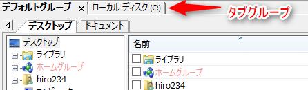 BroadFiler--オールフリーソフト