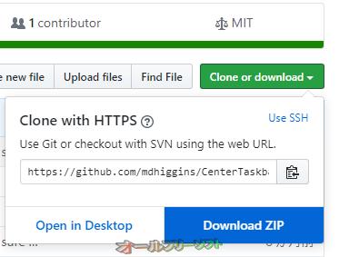 CenterTaskbar--オールフリーソフト