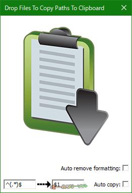 DragDropToClipboard--起動時の画面--オールフリーソフト