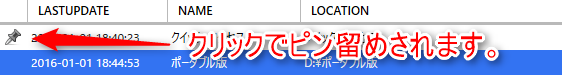 ExplorerWindowCleaner--オールフリーソフト