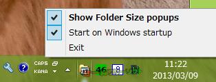 Folder Size--起動時の画面--オールフリーソフト