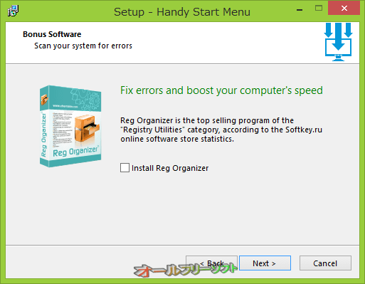 Handy Start Menu--オールフリーソフト