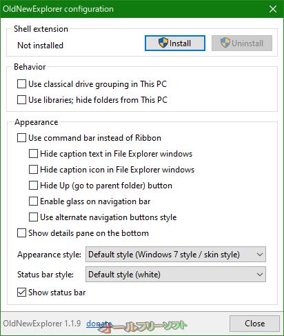 OldNewExplorer--1.1.9--オールフリーソフト