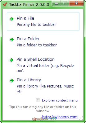 Taskbar Pinner--起動時の画面--オールフリーソフト