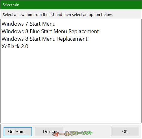 ViStart--スキンの選択--オールフリーソフト