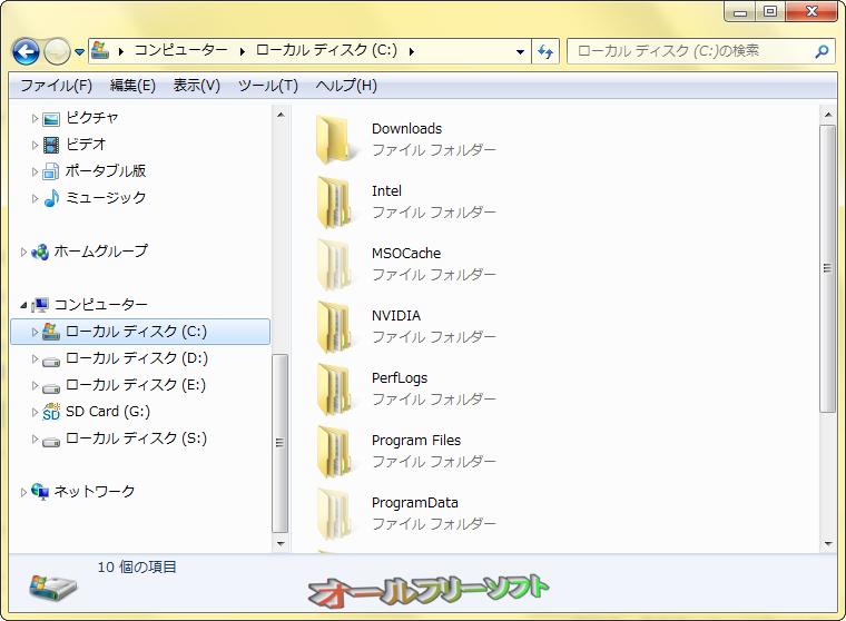 Windows 7 Command Bar Tweaker--コマンドバーを非表示--オールフリーソフト