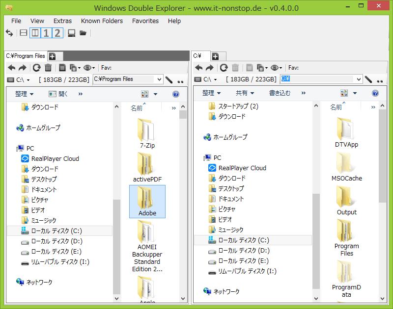 Windows Double Explorer--左右に分割--オールフリーソフト