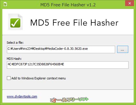 MD5 Free File Hasher--ファイル選択後--オールフリーソフト