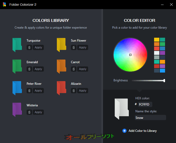 Folder Colorizer--Select folder color--オールフリーソフト