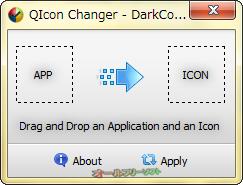 QIcon Changer--起動時の画面--オールフリーソフト