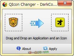 QIcon Changer--ドラッグ&ドロップ後--オールフリーソフト