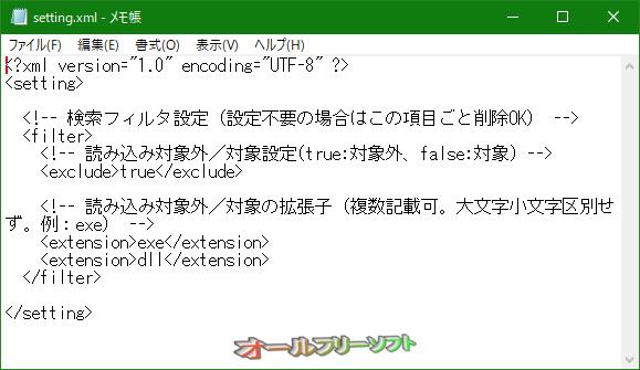 ファイル行数取得--オールフリーソフト