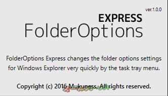 FolderOptions Express--バージョン情報--オールフリーソフト