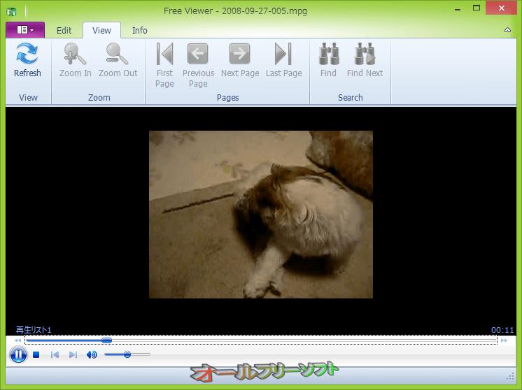 Free Viewer--動画ファイル--オールフリーソフト
