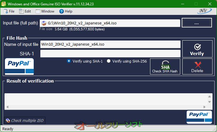 Windows and Office Genuine ISO Verifier--ISOファイル選択後--オールフリーソフト