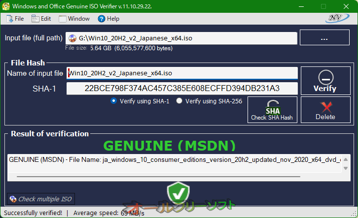 Windows and Office Genuine ISO Verifier--検証結果--オールフリーソフト