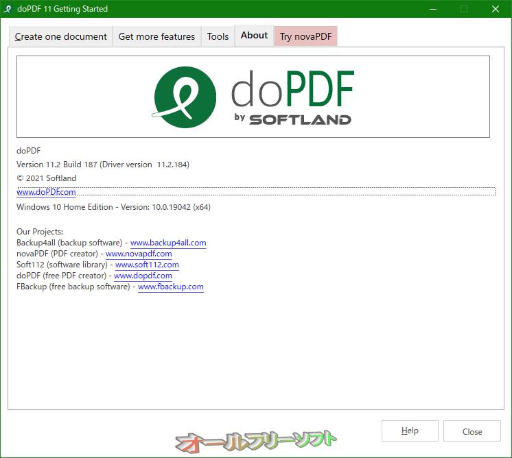 doPDF--About--オールフリーソフト