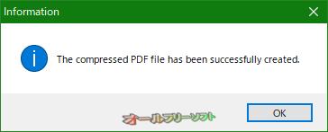 Free PDF Compressor--オールフリーソフト
