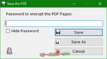 PDF Page Lock--オールフリーソフト